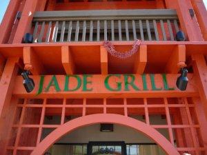 jade-grill-2.jpg